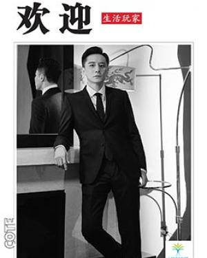 Wan Jia