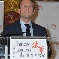Le Chinese Business Club à l'Hôtel InterContinental...